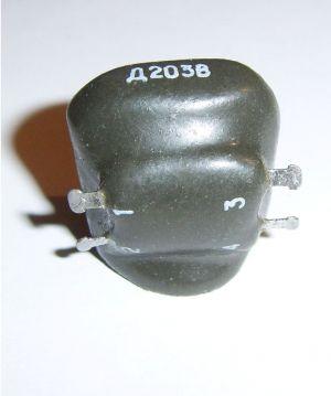 Д203В